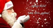 Sretan Božić i uspješnu 2016. godinu!